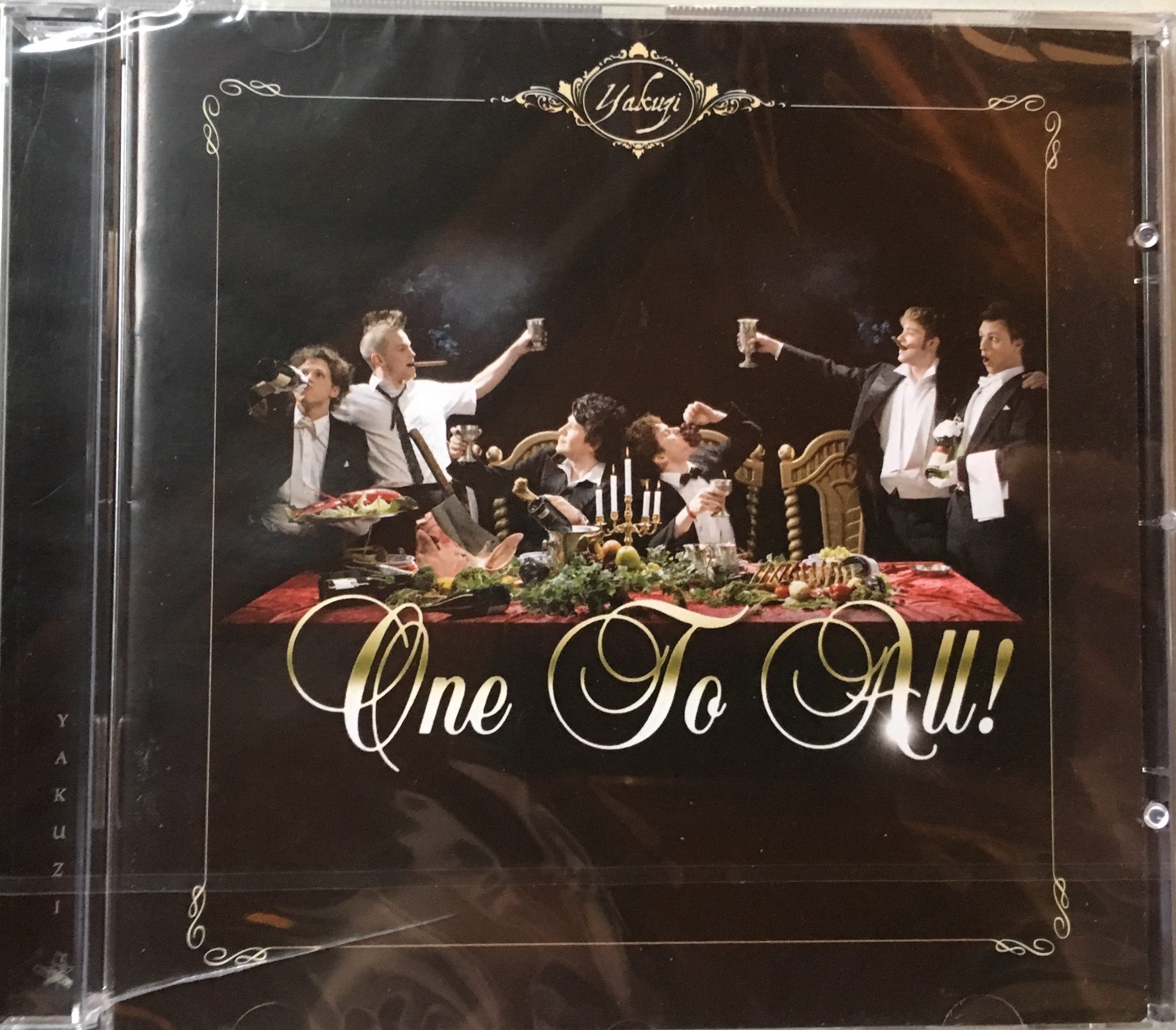 "Coverbild Yakuzi ""One to all"" - festliches Dinner"